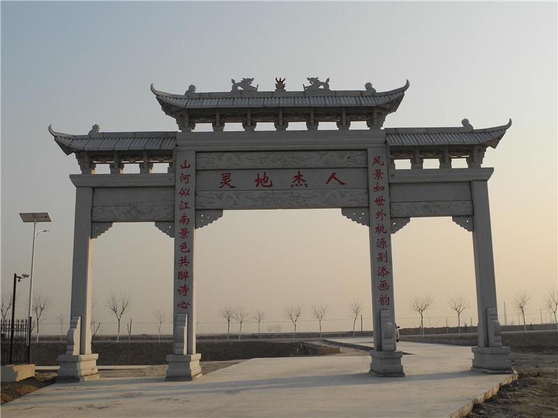農村石牌坊經典常用對聯大全