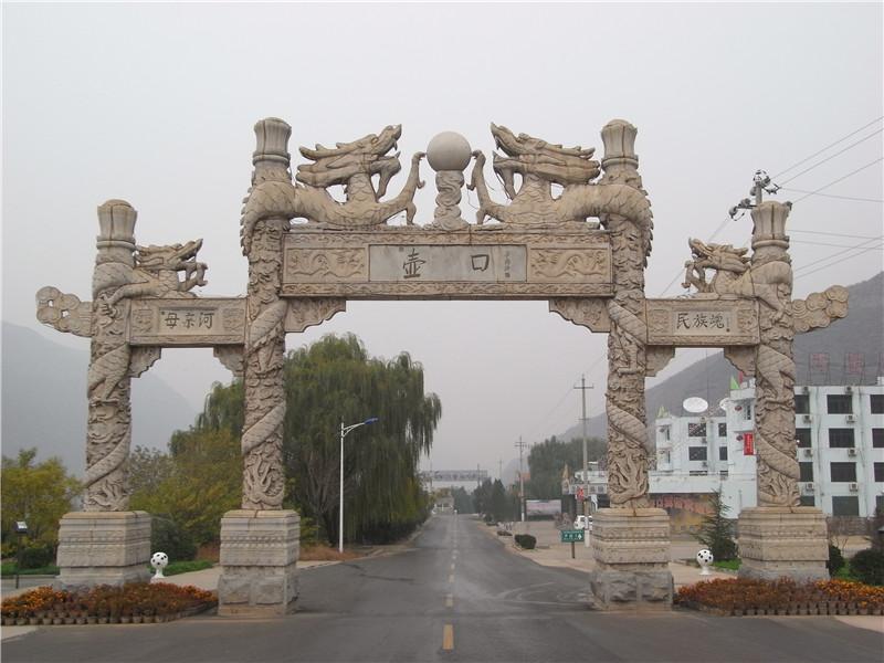 石雕山門牌坊