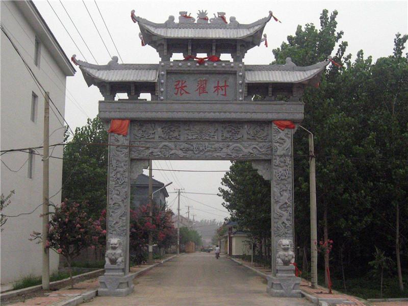 石雕大門牌坊