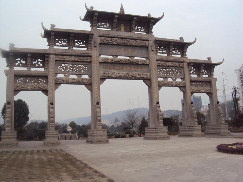 花崗巖石雕牌坊