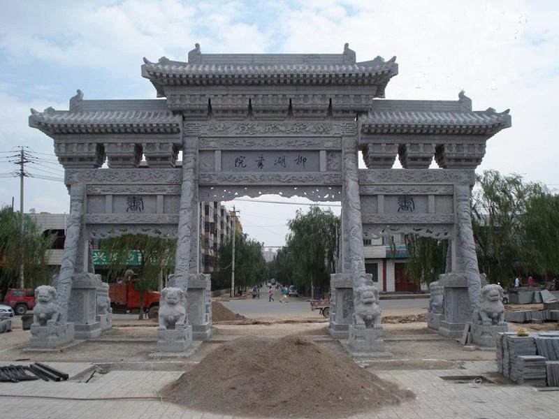 三門石雕牌坊